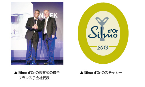 Silmo d' Or