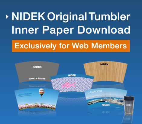 NIDEK Original Tumbler Inner Paper Download