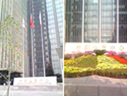 Beijing Office