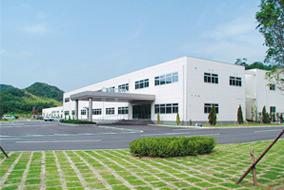 Osawa Plant